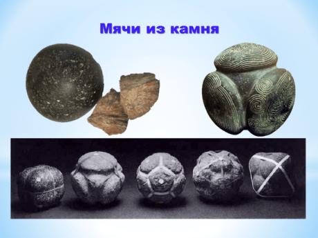 http://nsportal.ru/sites/default/files/2016/06/14/2.png