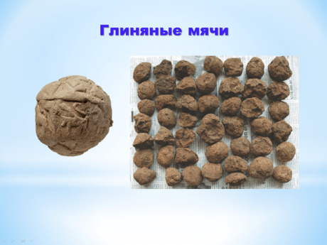 http://nsportal.ru/sites/default/files/2016/06/14/3.png