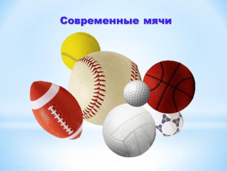 http://nsportal.ru/sites/default/files/2016/06/14/12.png