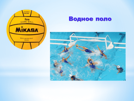 http://nsportal.ru/sites/default/files/2016/06/14/18.png