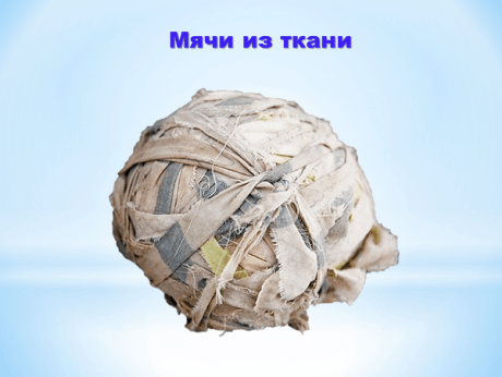 http://nsportal.ru/sites/default/files/2016/06/14/8.png