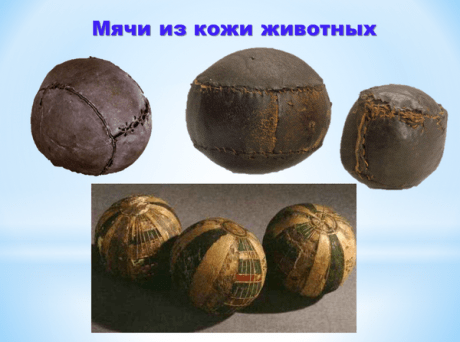 http://nsportal.ru/sites/default/files/2016/06/14/9.png