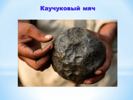 http://nsportal.ru/sites/default/files/2016/06/14/10.png
