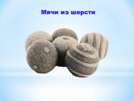 http://nsportal.ru/sites/default/files/2016/06/14/11.png
