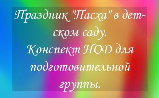 Выходной день новосибирск официальный сайт