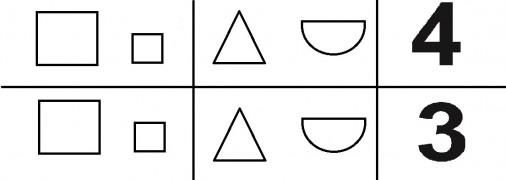 D:\РАБОТА 2\папка по самообразованию\На открытый урок\схемы Дьенешу.jpg